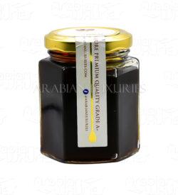 Qaseemi Black Seed Flower Honey_A